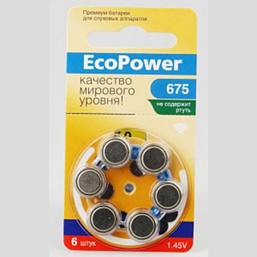ECOPOWER 675 EC-004ECOPOWER 675 EC-004 батарейка